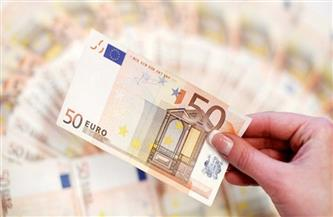 وثيقة: مبادلة أبوظبي تتلقى طلبات شراء لسندات باليورو