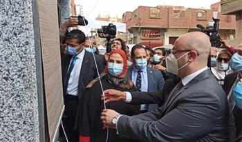 وزيرة التضامن تفتتح دار «الأيدي الأمينة» لرعاية الفتيات بلا مأوى بشرق النيل في بني سويف