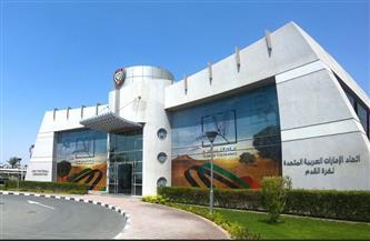 اتحاد الكرة الإماراتي يطلب رسميا استضافة تصفيات المونديال