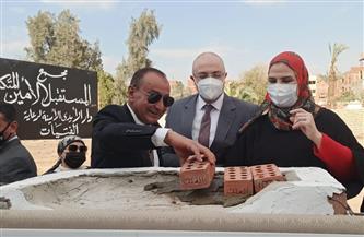 «التضامن» تضع حجر أساس «مجمع المستقبل» بشرق النيل ببني سويف