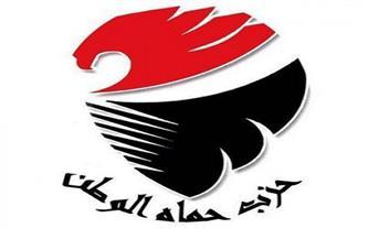 """""""حماة الوطن"""" يثمن قرار الرئيس السيسي بترقية اللواء كمال عامر إلى رتبة فريق فخري ومنحه وشاح النيل"""