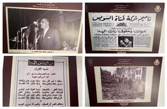 مانشيتات «الأهرام» تتصدر معرض «بورسعيد» التذكاري عن تاريخ المدينة الباسلة | صور
