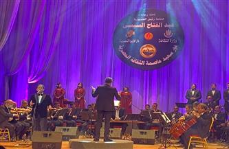 ياسر سليمان ورحاب مطاوع يقدمان وصلة غنائية احتفالا ببورسعيد عاصمة للثقافة المصرية | صور