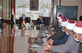تفاصيل اجتماع وزير الأوقاف بالأئمة والدعاة بمحافظة الأقصر |صور
