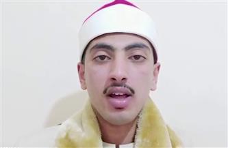 """أفضل صوت لقارئ قرآن في مسابقة بورسعيد الدولية: """"المصري يكسب"""""""