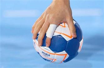 انطلاق منافسات الدور ربع النهائي لكأس خالد بن حمد لكرة اليد بالبحرين