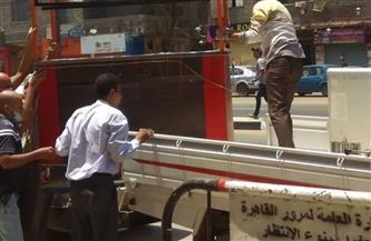 محافظة القاهرة تشن حملات متنوعة لإعادة الانضباط إلى شوارع العاصمة