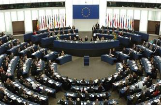 الاتحاد البرلماني الدولي: زيادة نسبة النساء بالبرلمانات إلى 25.5% خلال 2020