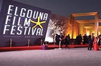 14 أكتوبر.. انطلاق مهرجان الجونة السينمائى