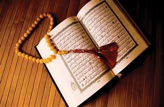 عضو الأعلى للشئون الإسلامية: القرآن الكريم دستور التربية الرشيدة ويربى المسلم على التفاؤل والإيجابية