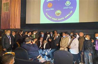 خالد عبدالجليل: «سينما مصر» ببورسعيد هدية «الثقافة» لشعب المدينة الباسلة | صور