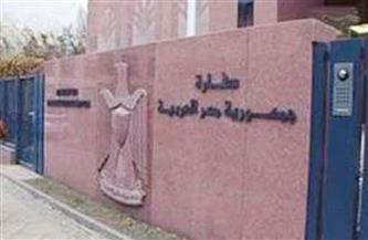 قنصلية مصر بالرياض تُتابع التحقيقات بحادث مقتل مواطن مصري وإصابة آخر في مشاجرة