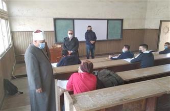 الأمير يتفقد امتحانات كليات أصول الدين والدعوة واللغة العربية جامعة الأزهر بالمنصورة |صور