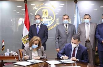 توقيع مذكرة تفاهم بين «الاتصالات» ومحافظة كفر الشيخ  صور