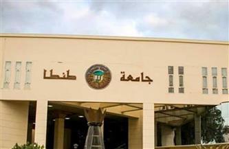 جامعة طنطا ضمن أفضل 350 جامعة على مستوى العالم طبقًا لتصنيف التايمز