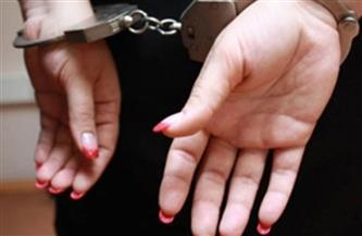 ضبط سيدة للاحتيال على المواطنين وزعم قدرتها على تعيينهم بوظائف حكومية