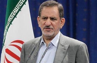 نائب الرئيس الإيراني: رفع الحظر عن إيران هو سبيل التفاوض مع أمريكا