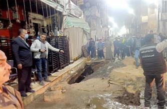 محافظ أسيوط: إصلاح هبوط أرضي وكسر ماسورة مياه بميدان المجاهدين بحي غرب | صور