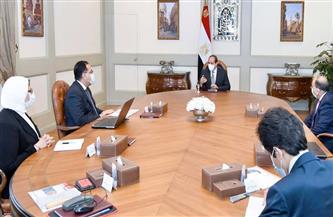 الرئيس السيسي يستعرض احتياجات جميع قرى الجمهورية ويوجه بمضاعفة الخدمات المقدمة لسكانها