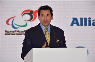 وزير الرياضة يشهد احتفالية اللجنة البارالمبية بتكريم 50 بطلًا مصريًا   صور
