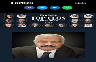 «فوربس»: هشام طلعت مصطفى أقوى رئيس تنفيذي عام 2021