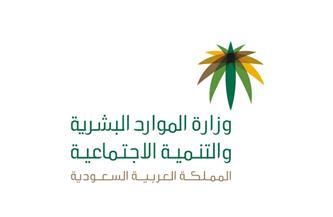 السعودية تربط منح تأشيرة العمل للوافدين باجتياز «اختبار المهارة»