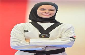 نور حسين تتأهل لنصف نهائي بطولة صوفيا المفتوحة للتايكوندو