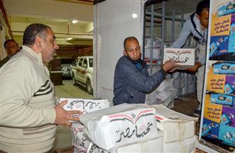 توزيع 2000 شنطة مواد غذائية على الأسر الأولى بالرعاية بالإسكندرية | صور