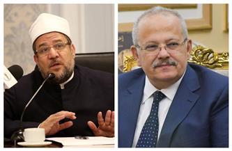 بروتوكول تعاون بين جامعة القاهرة ووزارة الأوقاف لتدريب أئمة المساجد | صور