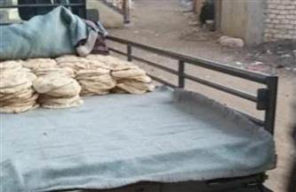 ضبط 3500 رغيف خبز بلدي مدعمة قبل تهريبها وبيعها بالسوق السوداء في ههيا   صور