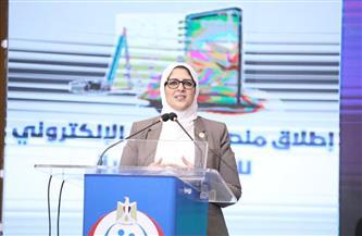 وزيرة الصحة: إطلاق منصة التعليم الإلكتروني للزمالة المصرية بالتعاون مع منصات عالمية | صور