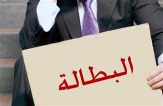 ارتفاع البطالة بالأردن إلى 24.7% في الربع الأخير من 2020