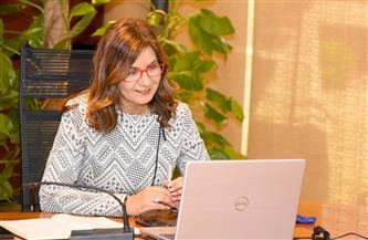 """وزيرة الهجرة تكشف موعد إطلاق التطبيق الإلكتروني لمبادرة """" اتكلم عربي"""""""