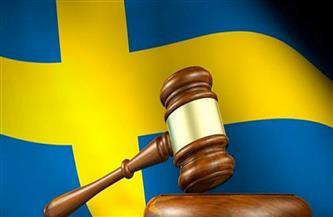إدانة داعشية سويدية باختطاف ابنها واصطحابه إلى سوريا