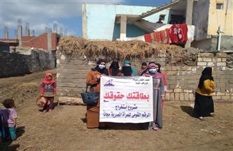 استخراج 375 بطاقة رقم قومي مجانية للسيدات والفتيات بـ 3 قرى بكفر الشيخ | صور