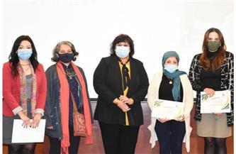 وزيرة الثقافة: المرأة المصرية نموذج للعطاء والوفاء والتحدي منذ القدم | صور