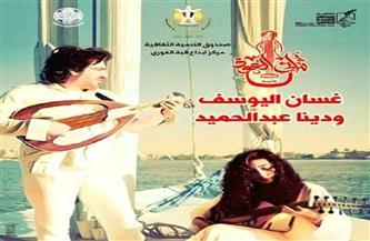 «حوار عود» بين غسان اليوسف ودينا عبدالحميد في قبة الغوري   صور