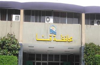 «التنظيم والإدارة» يوافق على التسوية لعدد 89 موظفًا بديوان عام محافظة قنا
