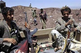 اليمن: العمليات الإرهابية للحوثيين تهدف إلى تقويض أمن المنطقة وتحمل بصمات إيران