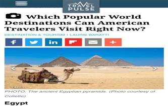"""موقعا """"ترافيل بلس"""" و""""أي تربونيوز"""" يختاران مصر ضمن أهم الوجهات السياحية العالمية  صور"""
