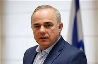 وزير الطاقة الإسرائيلي يصل القاهرة لحضور منتدى غاز شرق المتوسط