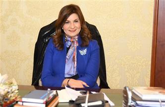 """وزيرة الهجرة تلتقي 400 من الشخصيات العامة والشباب الدراسين بالخارج عبر """"Clubhouse"""""""