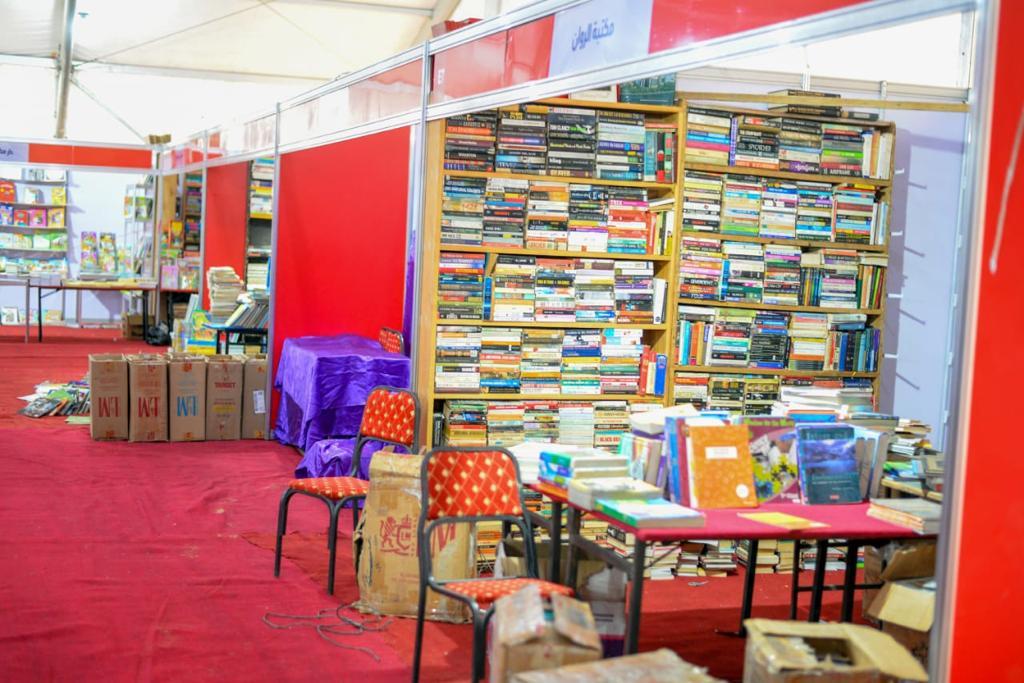 معرض زايد للكتاب