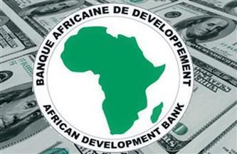 الجريدة الرسمية تنشر قرارًا جمهوريًا بالموافقة على قرض بنك التنمية الإفريقي لدعم الكهرباء