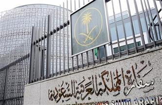 الملحقية الثقافية بسفارة السعودية في مصر تشارك في ملتقى تراث الشعوب