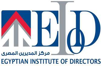 مبادرة من مركز المديرين المصري لدعم المرأة لشغل مقعد بمجالس إدارة الشركات