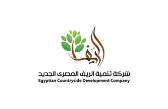 """""""تنمية الريف المصري"""": أكثر من 13 ألف منتفع من المتعاملين مع الشركة .. وتوصيل الكهرباء للمشروع نهاية العام"""