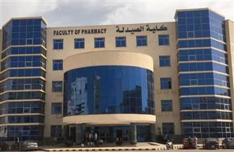 حصول كلية الصيدلة بجامعة كفرالشيخ على شهادة الجودة والاعتماد | صور