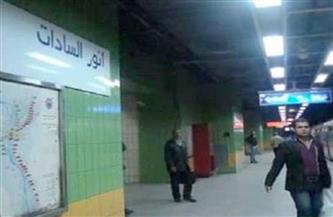 إعادة تشغيل محطة السادات بعد إغلاقها أثناء نقل المومياوات الملكية