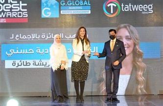 نائبة التنسيقية هادية حسني تحصد جائزة أفضل عمل مجتمعي